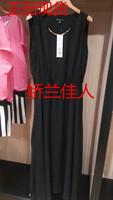 La CHAPELLE laetia2014 summer slim one-piece dress 10100553 - 299