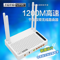 Totolink a2004ns wireless router ac 1200m bi-frequency wifi usb