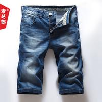2014 summer thin denim trousers male summer straight denim shorts male