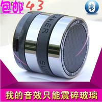 Wireless mini speaker subwoofer portable mobile audio 055 phone small bluetooth speaker