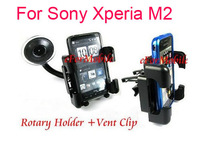 Rotating Holder Stand Window Sunction Holder Mobile Phone Car Holder + Vent Clip For Sony Xperia M2 dual D2302