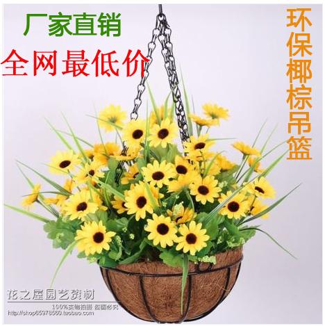 flower pot rattan coconut fiber pots upside-down plant pot pots Flowerpot plus metal framework plus chain 35m 0.4kg(China (Mainland))