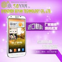 Soyan  for HUAWEI   h866c u8651 u8667 m865 mobile phone screen film hd scrub mask 2014 new