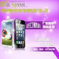 Eking soyan m5 mobile phone screen film hd film scrub mask diamond film  2014 new