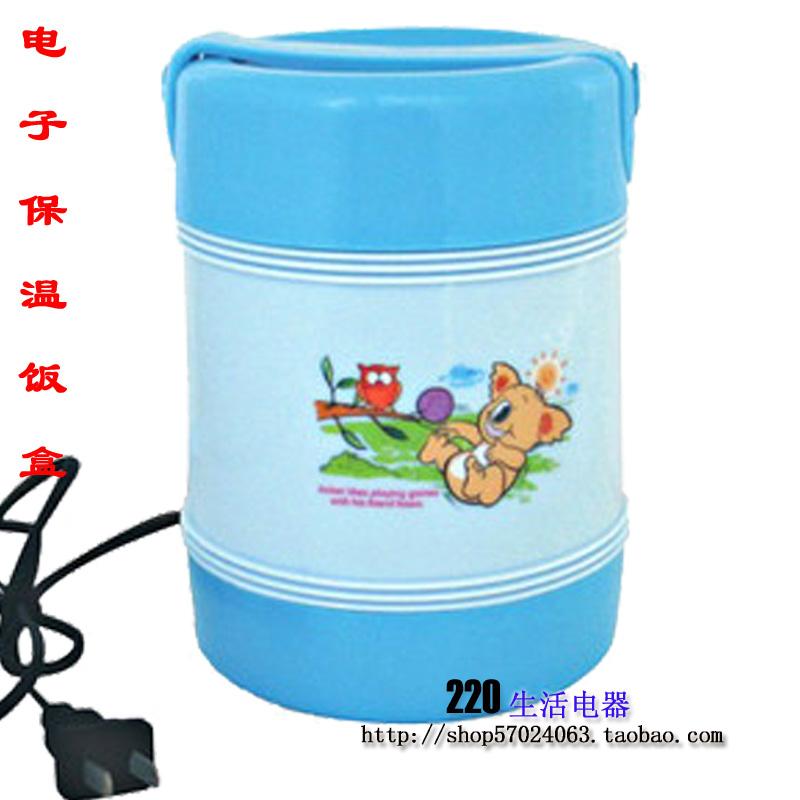 Caixa térmica eletrônicos isolamento almoço garrafa forro aquecido lancheira aço inoxidável lancheira aquecimento eléctrico(China (Mainland))