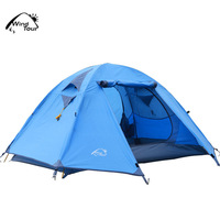 Wind tour 2 - 3 double layer double door aluminum rod professional waterproof camping tent