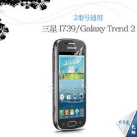 For samsung   i739 protective film galavy trend 2 scrub membrane hd membrane diamond film mobile phone film