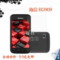 Hisense eg909 film mobile phone eg909 hd protective film membrane special film screen film mobile phone film