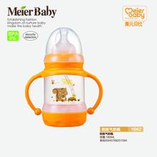 popular baby feeding bottle