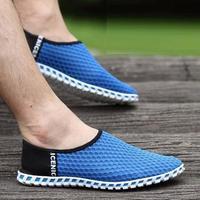 Men's Summer Breathable  Skateboarding Shoes Breathable Moisture Nude Shoes Men's Casual Flats  SH-054