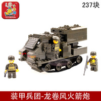 Yi Chi Armored Corps building blocks - Tornado  children's toy rocket