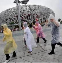 253 disposable raincoat portable raincoat rain gear (China (Mainland))