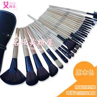 professional makeup brushes sets blending brush 32 pcs primary color wooden handle cosmetic brush set makeup tools professional