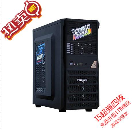 Free shipping High quality quad-core i5 type assembled desktop computer host full set diy(China (Mainland))