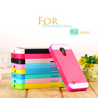 Free Screen Protector Double Colorful Korean NX Silicone Plastic Detachable Back Cover Case for Samsung Galaxy S4 mini i9190
