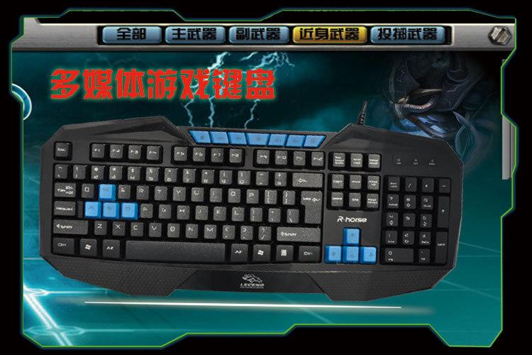 10PCS Professional USB Gaming Keyboard For PC computer, Standard 104-key design Backlight Win lock function (K146u) freeshipping(China (Mainland))