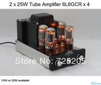 Tube Amplifier HIFI Shuguang 6L6GCR 2 X 25W Dual Mono-block Integrated  Russian 6H1 Preamp USA 6AK5 Driving amplifier