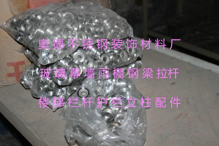 Personalize escada de aço inoxidável braço grade guardrail decoração tampa inradius m8(China (Mainland))