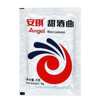 Free shipping Angel wine yeast mijiunai distiller's yeast sweet song wine song 8 bag