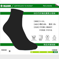 30pairs/lot natural silk fibre bamboo fiber men's breathable high quality casual male socks thin classic brand breathable anklet