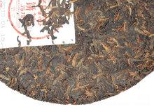 Free Shipping 2012yr Organic Puer Tea 357g Ripe Pu er Tea Cake Haiwan Old Comrade 7578