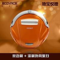 Ranunculaceae worsley orange household intelligent fully-automatic sweeper robot vacuum cleaner