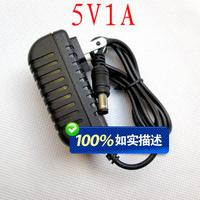 Ac dc adapter 5v 1A  5v 2A 12v 1A 12v 2A 24v 2A power module