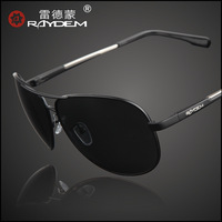 Male sunglasses polarized sunglasses large sunglasses male sunglasses female driving mirror