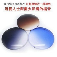 Professional with mirror myopia sunglasses lens polarized sunglasses night vision lens lenses