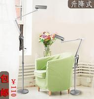 Aluminum lamp holder floor lamp lift lights piano work lamp maintenance lamp