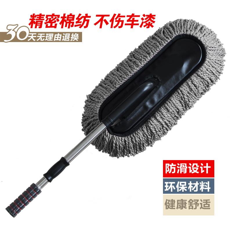 long handled duster promotion online shopping for promotional long handled duster on aliexpress. Black Bedroom Furniture Sets. Home Design Ideas