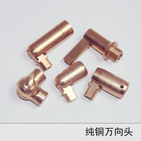 Copper universal head copper steering head 90 180 lamp connector m10 female male Lighting accessories DIY lamp fittings 2014 NEW