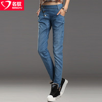 Spring elastic buttons jeans pencil pants women long trousers
