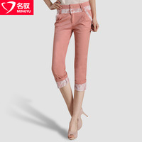 Capris female loose thin roll-up hem lace pants casual capris