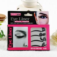 strong character False eyelash eyes skin stick double-fold eyelid makeup modelling tool costume ball stage performance