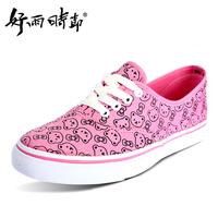 Bear cartoon women's pale pink lacing canvas shoes