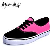 Fashion color block women's lacing canvas shoes comfortable breathable 2