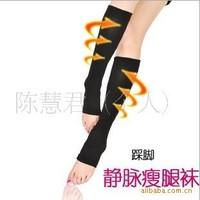 Varicose socks The secondary high pressure middle stretch hose ms comfort medical socks thin leg socks