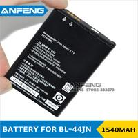 1500mah BL-44JN OEM Battery Bateria Batterie for LG Optimus L3 E400 L5 E610 E612 P970 Slider VM701 Enlighten VS700 myTouch E739