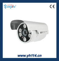 Hot Sale 1080P IP Waterproof Surveillance Cameras/Wired Network Video Camera CCTV Security Surveillance Night Vision Wanscam