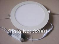 18W Diameter 220mm led panel lights ceiling light white warm white AC85-265V CE RoHS SMD 2835 free shipping