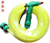 Car Washer High Pressure All Copper Car wash high pressure water gun+connector 5 meters