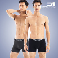 Bsa panties 2014 spring tight breathable modal seamless male trunk