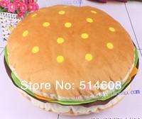 #3910 high-grade hamburg-shaped cushion