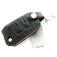 Chevrolet the genuine leather key wallet set