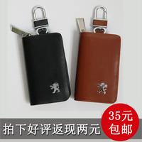 Peugeot key wallet the mark 307 genuine leather key wallet set
