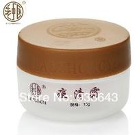 LAOZHONGYI 2014 Blackhead Remover Acne Treatment Pigmentation Corrector Acne cream Oil-Control Moisturizing face care face cream