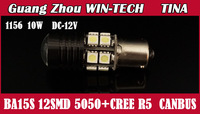 2pcs/lot Auto LED 1156 Canbus ERROR FREE Car Reverse lights 10W CREE 5W+12SMD 5050 360D shine