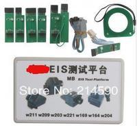 MB EIS Test Platform Free Shipping !!!