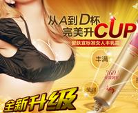 100% Plants breast enlargement cream safe breast enlargement essential oil breast enlargement lotion